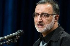 بیوگرافی علیرضا زاکانی