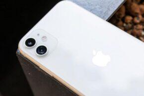تنظیمات گوشی آیفون برای اینترنت همراه اول
